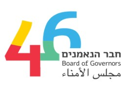 Logo of the University of Haifa's 46th Board of Governors Meeting