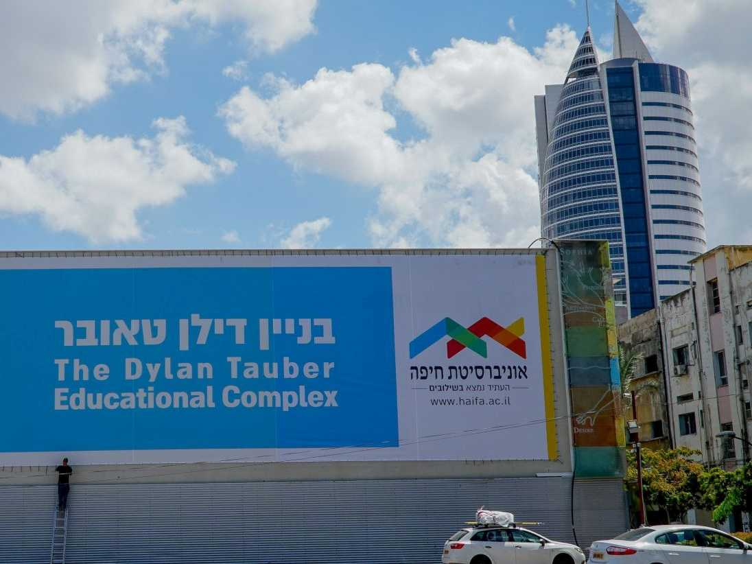 Inauguration of the Dylan Tauber Educational Complex
