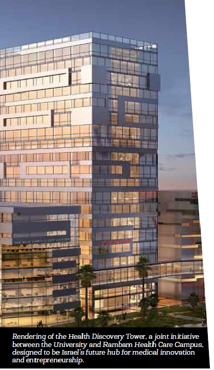 Health Discovery Tower rendering